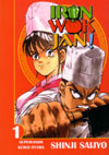 Iron Wok Jan Volume 1