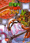 Iron Wok Jan Volume 19