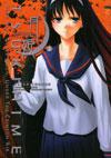 Lunar Legend Tsukihime Volume 3