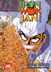 Iron Wok Jan Volume 20