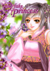 Real/Fake Princess Volume 3