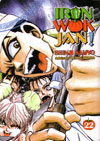 Iron Wok Jan Volume 22