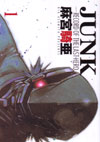 Junk – Record of the Last Hero – Volume 1