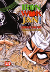 Iron Wok Jan Volume 23