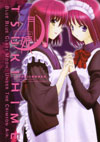 Lunar Legend Tsukihime Volume 4