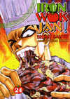 Iron Wok Jan Volume 24