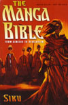 Manga Bible, The: From Genesis to Revelation