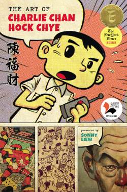 The Art of Charlie Chan Hock Chye cover